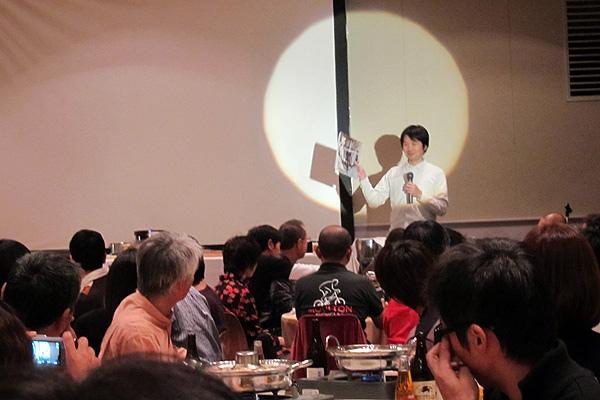木村先生新書發表