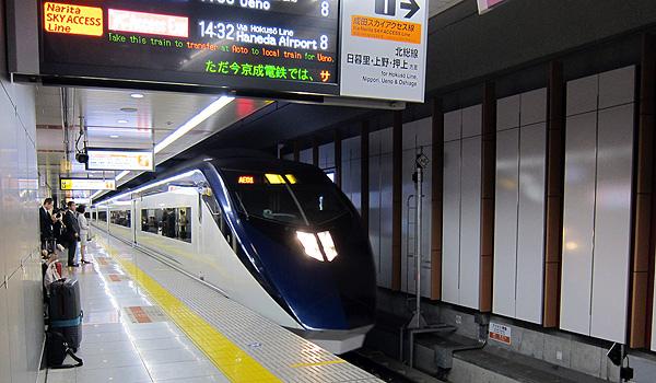 SKYLINER高速列車