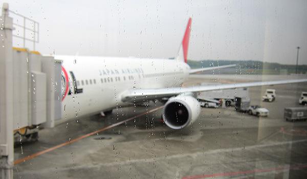 到日本囉~