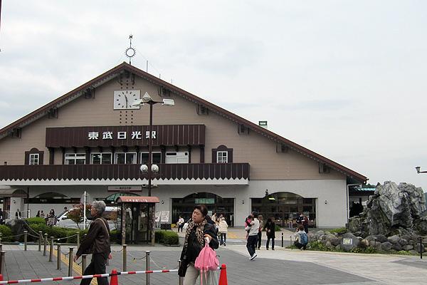 東武鐵道-日光車站