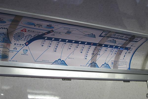 富士急行線停靠點