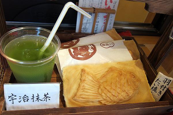 宇治抹茶+魚燒