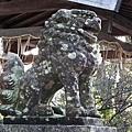 Idawara Jinja - Shima (Japon - photos - Japan).jpg