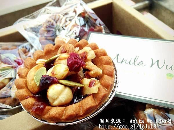 Anitw Wu焦糖堅果塔