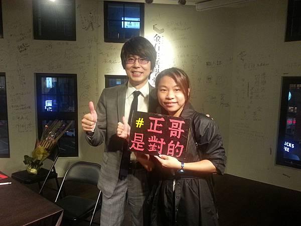 0928楊正-直言正道新書簽書會-台北場