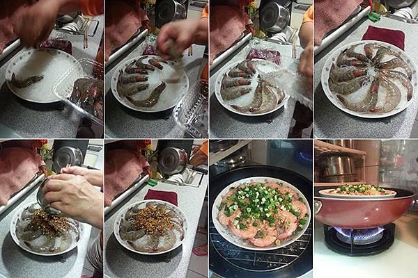 飧溢鮮-清蒸蒜蓉蝦-料理過程
