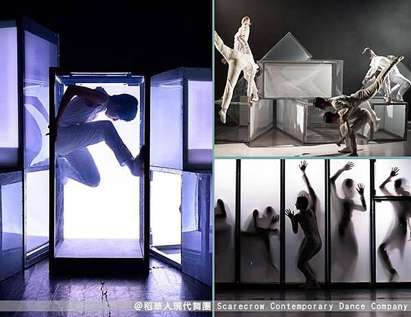 稻草人現代舞團 Scarecrow Contemporary Dance Company