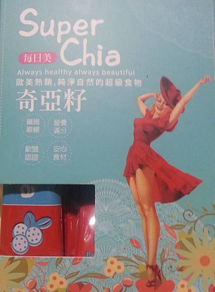 每日美Super Chia噹噹水-產品