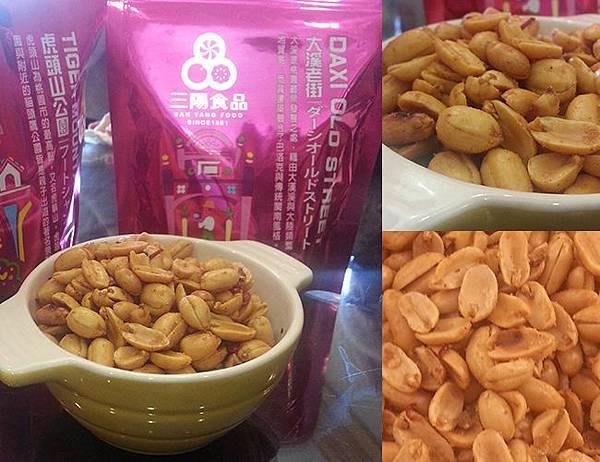三陽食品-椒麻花生