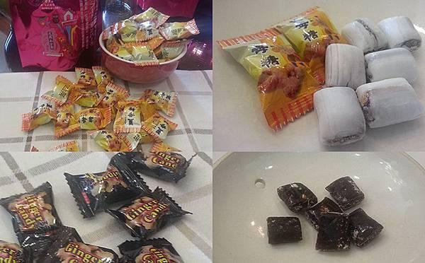 三陽食品-軟硬薑糖