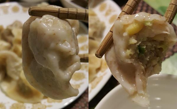 三元寶水餃-全麥