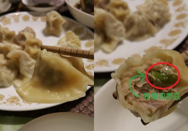 三元寶水餃-紅蘿蔔與原味