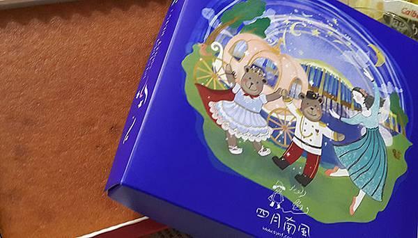四月南風-母親節禮盒-卡斯提拉蛋糕