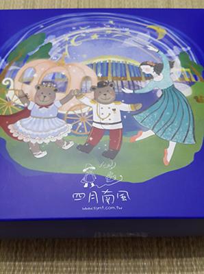 四月南風-母親節禮盒-外觀