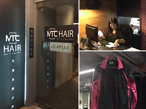 禮儀師的髮廊-櫃檯.jpg
