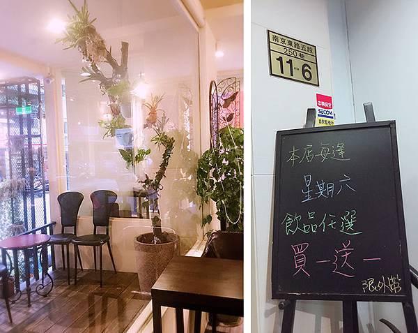 亨雷咖啡-環境外觀介紹.jpg