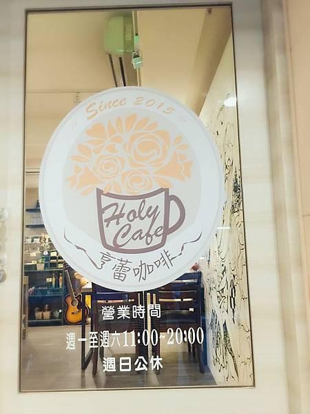 0510亨蕾咖啡_7852.jpg