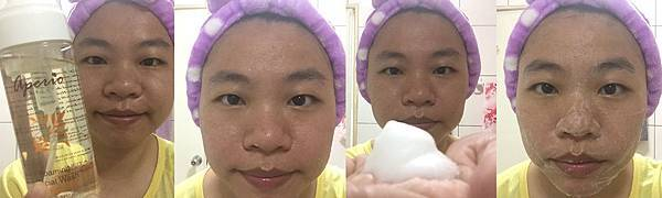 Aperio‧艾貝歐胺基酸彈力潔顏慕斯-洗臉過程.jpg