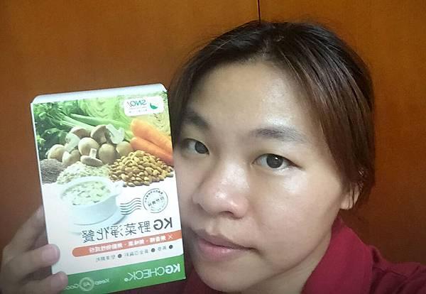 KGCHECK野菜淨化餐_封面照.jpg