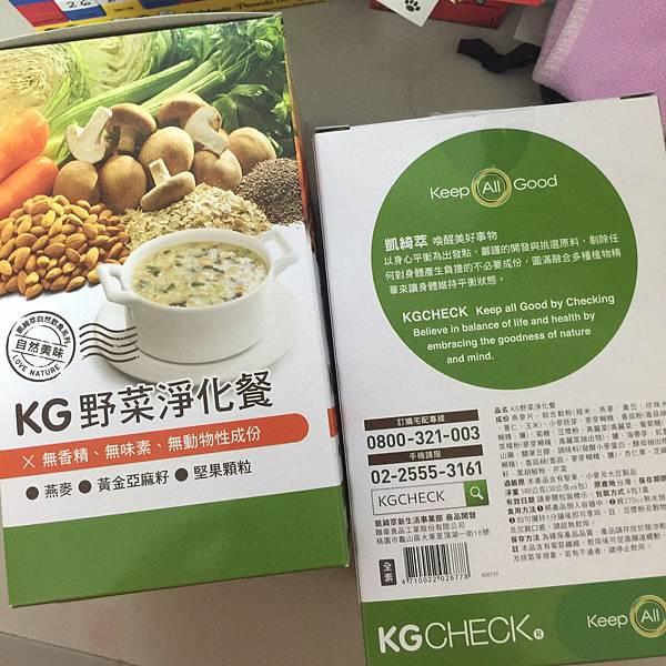 KGCHECK野菜淨化餐_產品介紹1.jpg