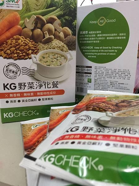 0615KGCHECK野菜淨化餐_6790.jpg