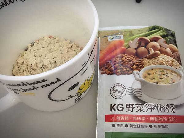 0615KGCHECK野菜淨化餐_2494.jpg