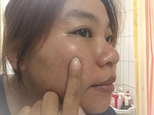 GIS姬愛思的非凡奇肌 玫瑰賦活精華-臉部2.jpg