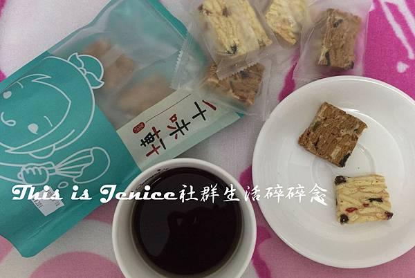 金沢-千味軒的手作千味餅_頁首.jpg