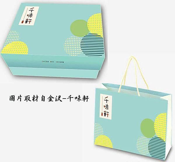 金沢-千味軒的手作千味餅_產品禮盒.jpg