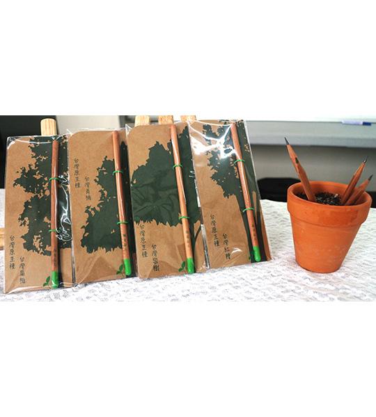 豐樂網-種樹鉛筆3.jpg