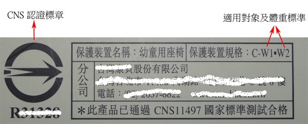CNS11497.jpg
