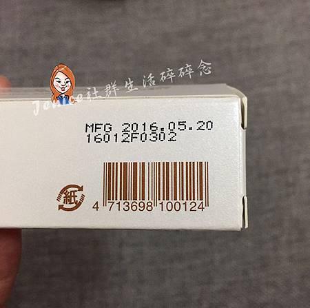 Dermamade得爾美 全護活妍煥膚_產品圖2.jpg