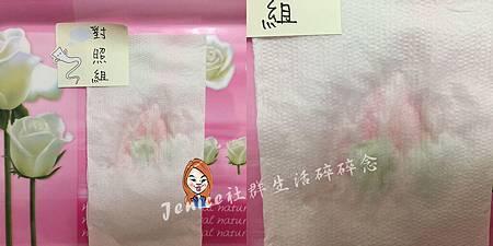 Anti Rain安第瓦抗污防水噴霧_對照組_結果.jpg