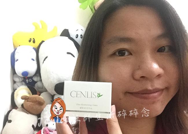 CENLIS水漾保濕水凝霜_封面照.jpg