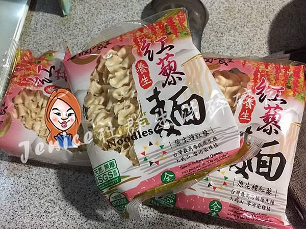 台潤食堂 紅藜麵_產品照2.jpg