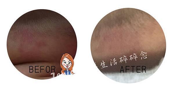 得爾美萬用舒膚露與髮蔓濃洗髮精_萬用舒膚露使用照片2.jpg