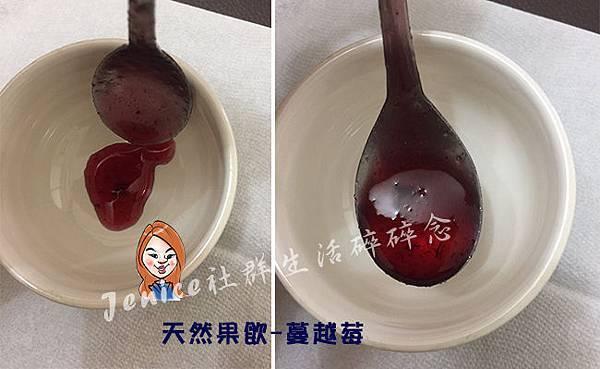 0721首朝天然水果飲_天然果飲禮盒_蔓越莓.jpg