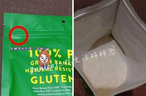 喜美農綠蕉粉_產品照2.jpg