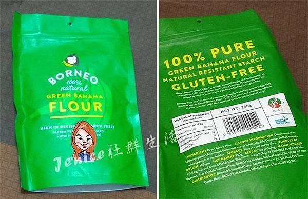 喜美農綠蕉粉_產品照1.jpg