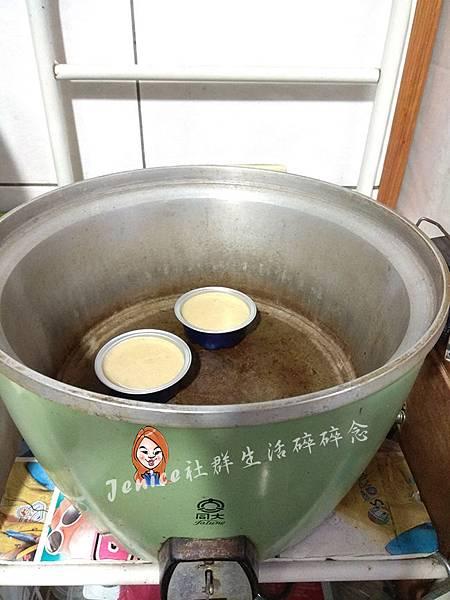 喜美農綠蕉粉_蛋糕2.jpg