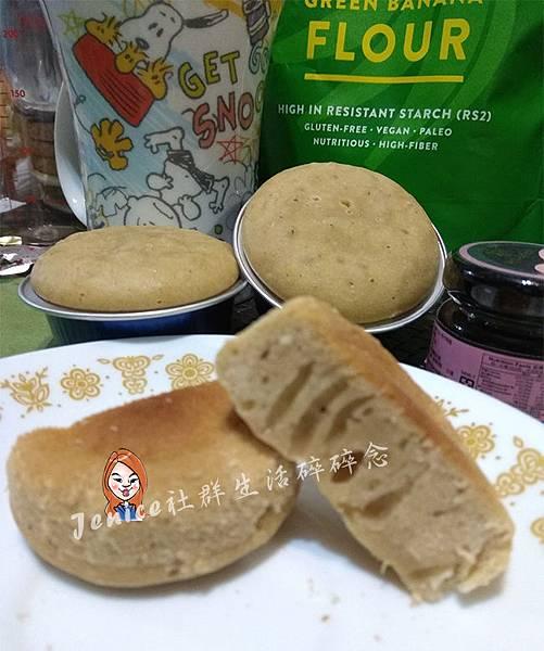 喜美農綠蕉粉_綠蕉粉蛋糕.jpg