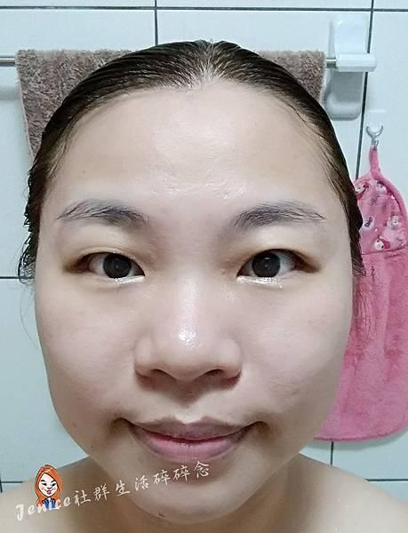 皇家竹炭竹醋液洗顏乳_產品使用後3.jpg