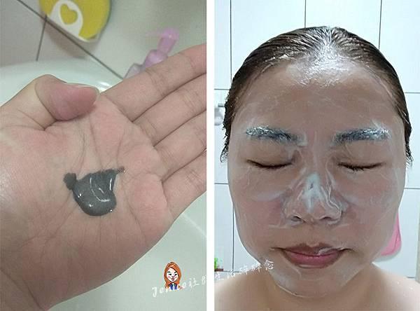 皇家竹炭竹醋液洗顏乳_臉部使用產品.jpg