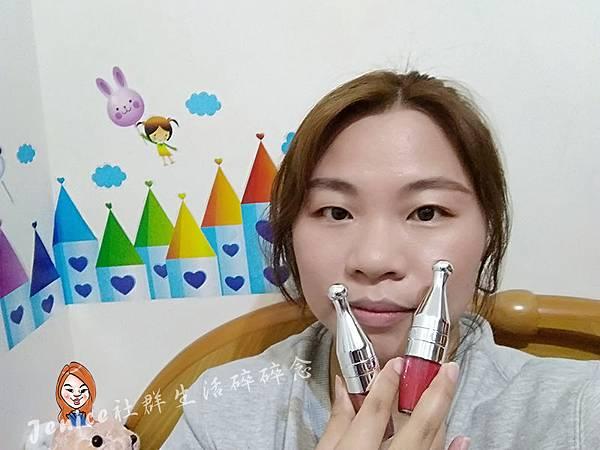 KIN PI詩琴沛2018唇萃新品-邱比特系列-產品使用前照2.jpg