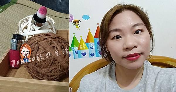 KIN PI詩琴沛2018唇萃新品-邱比特系列-產品照2.jpg