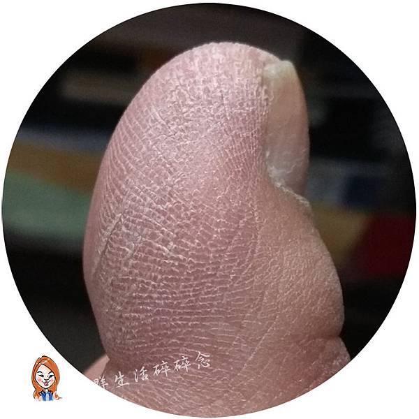 20180323EN%5CR燕窩複方滋養液_使用前腳底2.jpg