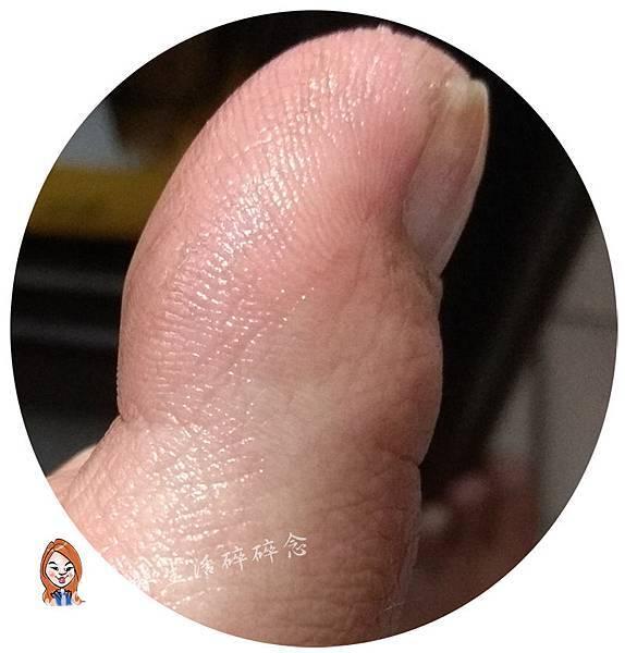 20180323EN%5CR燕窩複方滋養液_使用後腳底4.jpg