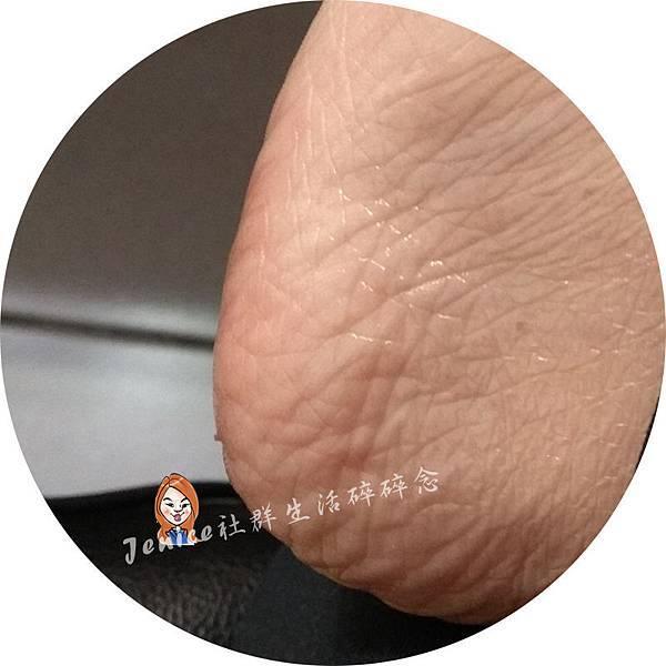20180323EN%5CR燕窩複方滋養液_使用後腳底5.jpg