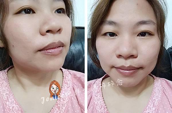 20180323EN%5CR燕窩複方滋養液_使用後30分鐘唇部.jpg
