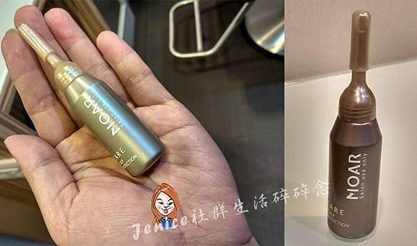 VIF染髮_哥德式AGN LX MOAR-檸檬草頭皮防護產品照.jpg